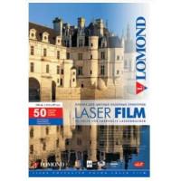 LOMOND laser film А4 прозрачная пленка для лазерных принтеров (1 лист)