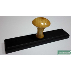 штамп грибок 27х117