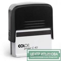 Colop Printer40 Оснастка для штампа 59х23мм черный