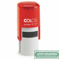 Colop PrinterR17 Оснастка для печати диам. 17мм красная