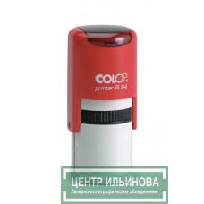 Colop PrinterR24 Оснастка для печати диам. 24мм красная