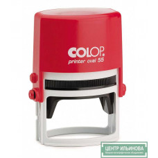 Colop PrinterOval55 Оснастка для овал.печати 55х35мм красная