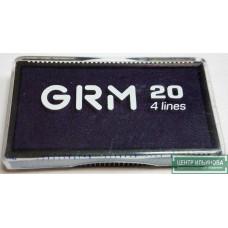 GRM 20 Сменная подушка синяя