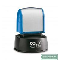 EOSR30 Оснастка для печати-флэш красконаполенная d=30мм