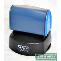 EOSR40 Оснастка для печати-флэш красконаполенная d=40мм