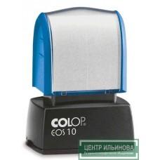 штамп-флэш EOS10 12х27 мм
