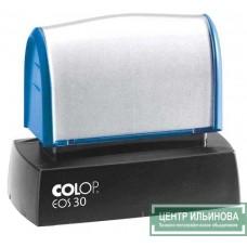 штамп-флэш EOS30 18х51 мм