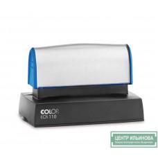штамп-флэш EOS110 47х100 мм