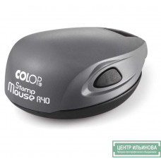 Colop Stamp Mouse R40 Оснастка для печати диам. 40мм серая (grey)