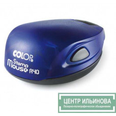Colop Stamp Mouse R40 Оснастка для печати диам. 40мм индиго (indigo)