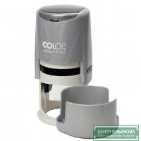 Colop Printer R40 cover Оснастка для печати диам. 40мм с крышкой серебро (silver)
