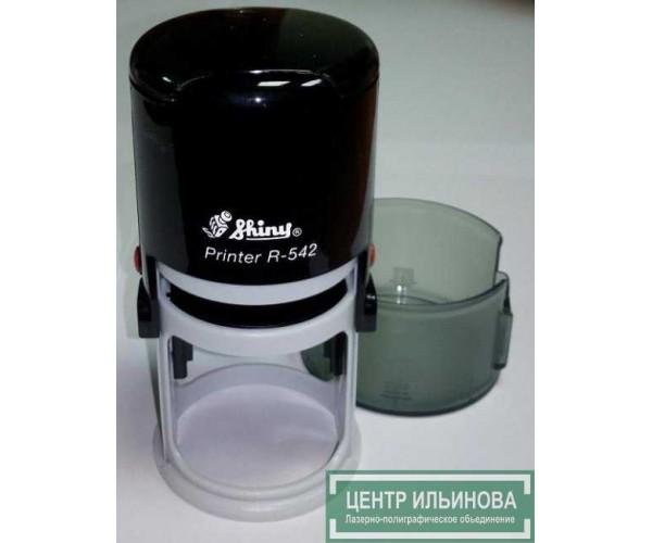 оснастка shiny printer r-542