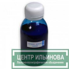 Краска для флэш-печатей TS масляная 100мл синяя