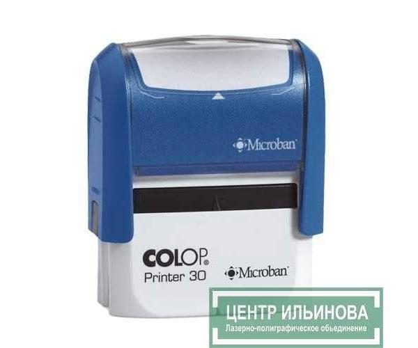 оснастка для печати microban