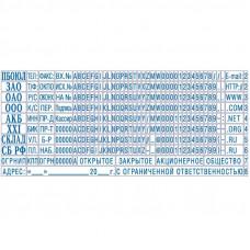 Colop TypeSet B h 2,2 и 3,1 мм Дополнительная касса букв, цифр и символов