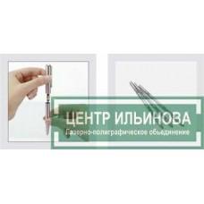 Trodat 307262 СТЕРЖЕНЬ МЕДНЫЙ ЦВЕТ СИНИЙ