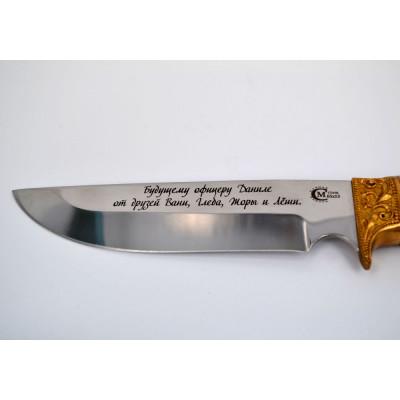Нож-3