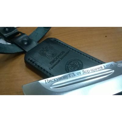Нож-4