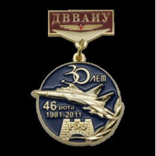 Медаль 2д+2д на колодке