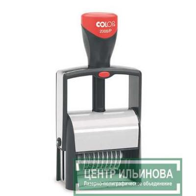 Colop S 2008/P Мет. нумератор 8-разр со своб. полем 30х58мм