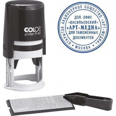 Colop Printer R40/1-Set Самонаборная печать диам. 40мм 1 круг