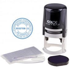 Colop Printer R40/1,5-Set Самонаборная печать диам. 40мм 1,5 круга