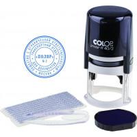 Colop Printer R40/2-Set Самонаборная печать диам. 40мм 2 круга