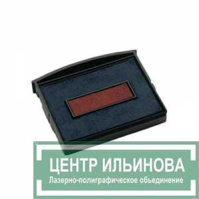 Colop E/2100/2 Сменная подушка сине-красная