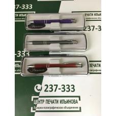 Ручка (для гравировки)