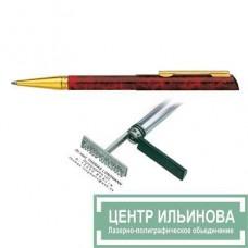 HERI 3089 DIAGONAL ручка-штамп «красный камень» 33х8мм 3 строчки