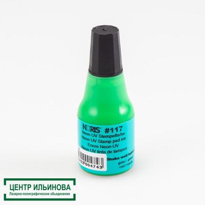 NORIS #117 UVA Неоновая флуоресцентная краска на водной основе зеленая 25 мл
