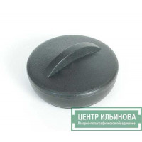 Таблетка /карманный вариант/ 45 мм
