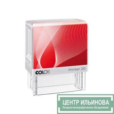 Colop Printer20 снастка для штампа 38х14мм белая рамка