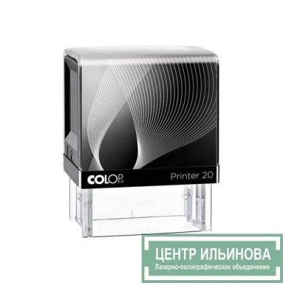 Colop Printer20 снастка для штампа 38х14мм черная рамка