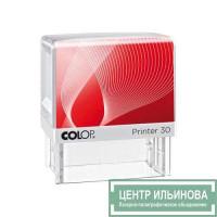 Colop Printer30 Оснастка для штампа 47х18мм белая рамка