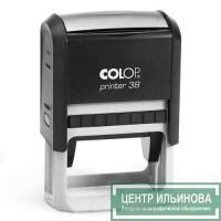 Colop Printer38 Оснастка для штампа 56х33мм черный