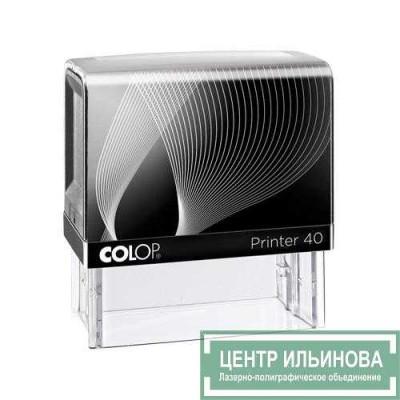 Colop Printer40 Оснастка для штампа 59х23мм черная рамка