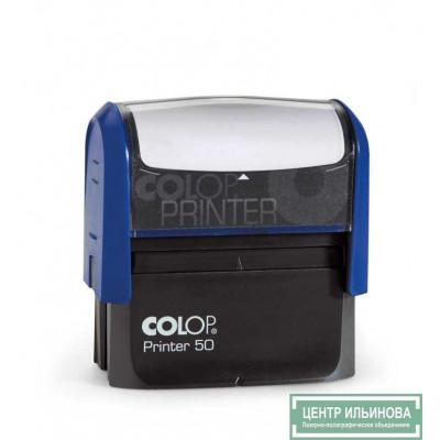 Colop Printer50 Оснастка для штампа 69х30мм синий