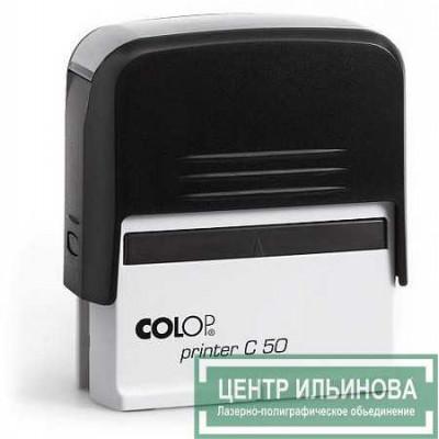 Colop Printer50 Оснастка для штампа 69х30мм паприка