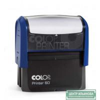Colop Printer60 Оснастка для штампа 76х37мм синий