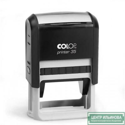 Colop Printer35 Оснастка для штампа 50х30мм синяя