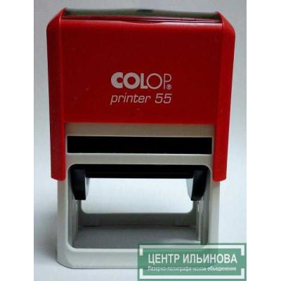 Colop Printer55 Оснастка для штампа 60х40мм красный