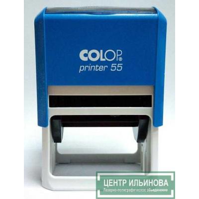 Colop Printer55 Оснастка для штампа 60х40мм синий
