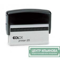 Colop Printer25 Оснастка для штампа 75х15мм черный