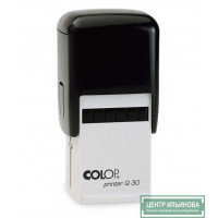 Colop Printer Q30 Оснастка для штампа 31х31мм черная