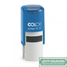 Colop PrinterR17 Оснастка для печати диам. 17мм синяя