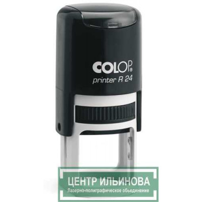 Colop PrinterR24 Оснастка для печати диам. 24мм черная
