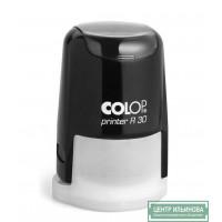 Colop PrinterR30 cover Оснастка для печати диам. 30мм с крышкой черная