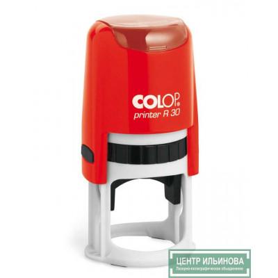 Colop PrinterR30 cover Оснастка для печати диам. 30мм с крышкой красная