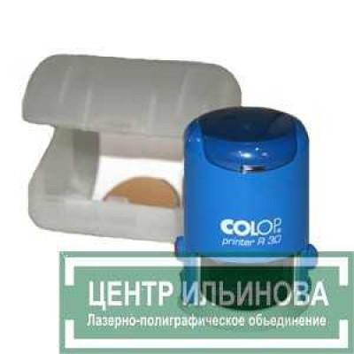 Colop PrinterR30+BOX Оснастка для печати диам. 30мм с боксом синяя